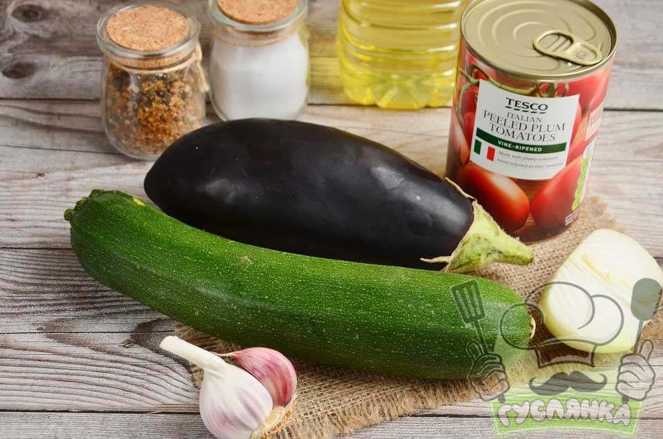 для приготування овочевого рагу в мультиварці мені знадобляться такі інгредієнти