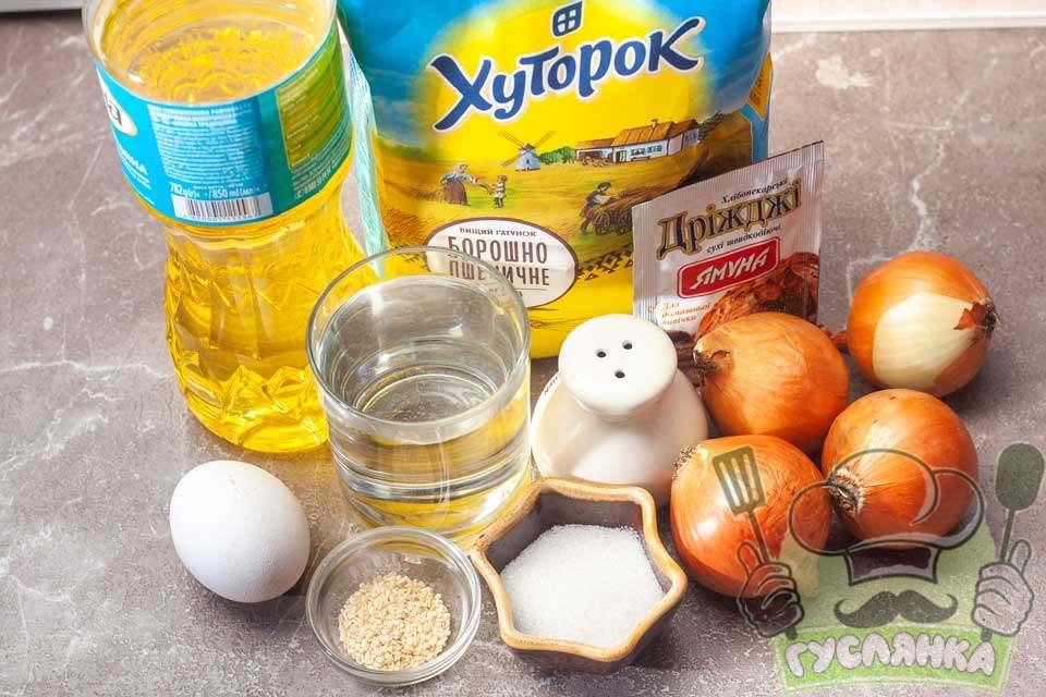 для приготування цибульних пампушок мені потрібні такі інгредієнти