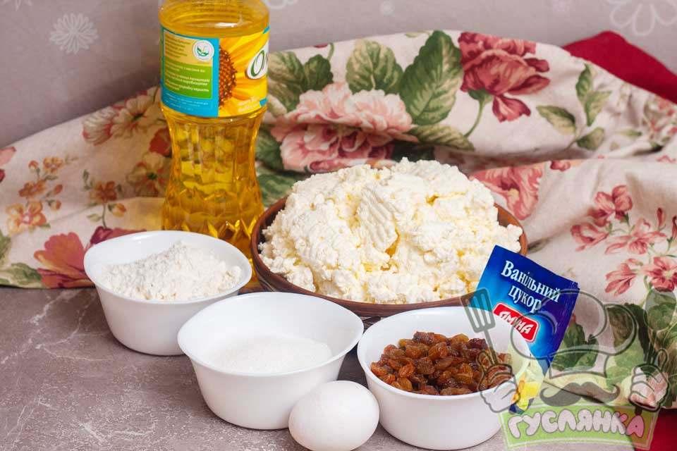 для приготування сирників з родзинками мені потрібні такі продукти