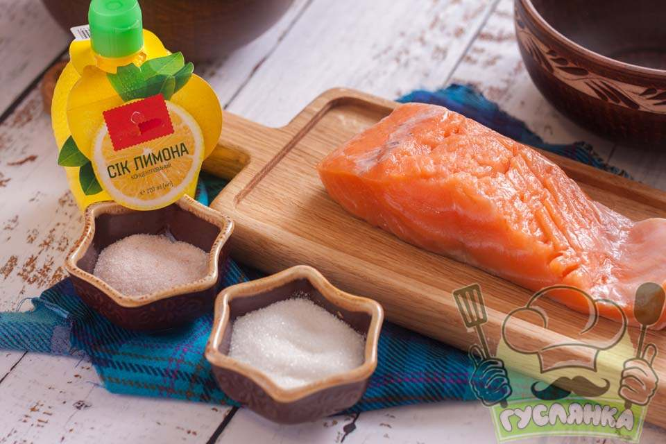 для приготування малосольного лосося мне необхідні такі інгредієнти
