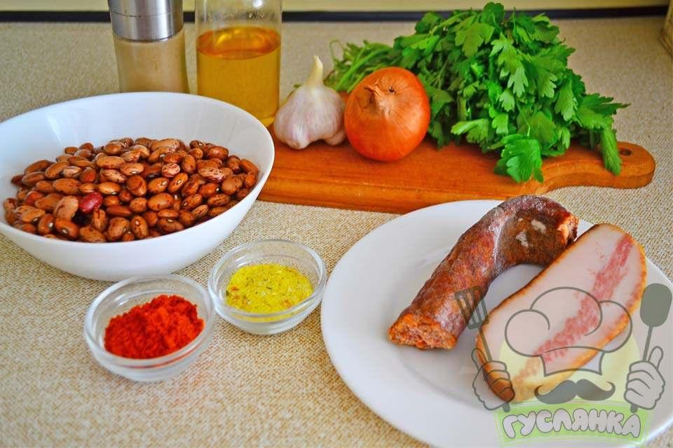 для приготування квасолі по-гуцульськи з домашньою ковбасою мені потрібні такі інгредієнти