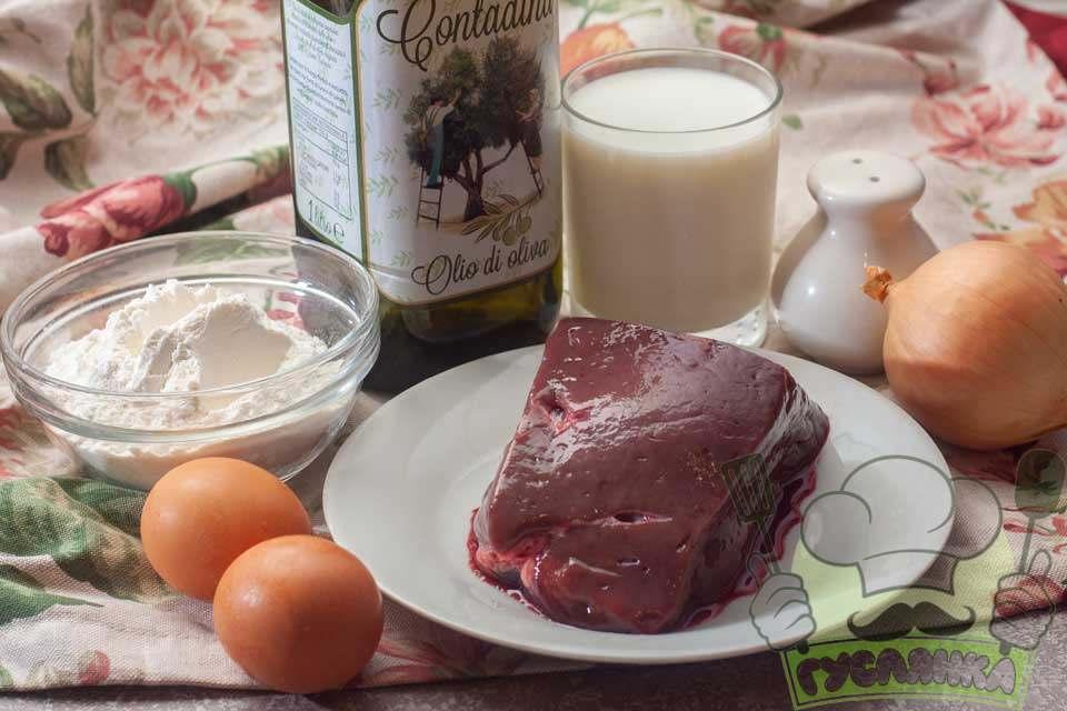 для приготування печінкового торту з яловичої печінки на молоці мені потрібні такі продукти