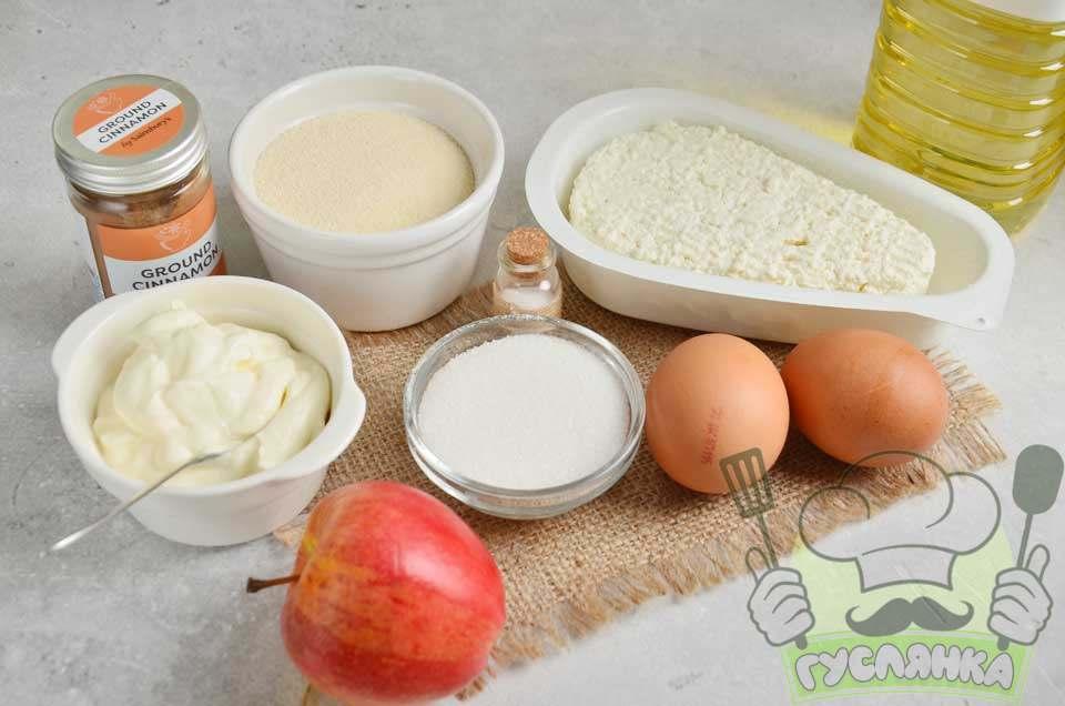 для приготування сирної запіканки з яблуками в духовці мені потрібні такі інгредієнти