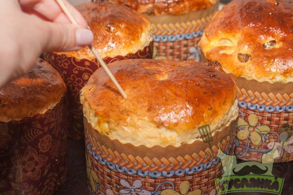 готовність сирних пасок у духовці перевіряю дерев'яною шпажкою, на виході вона повинна бути сухою