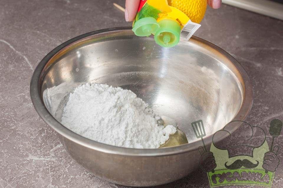 до одного білку додаю цукрову пудру і лимонний сік