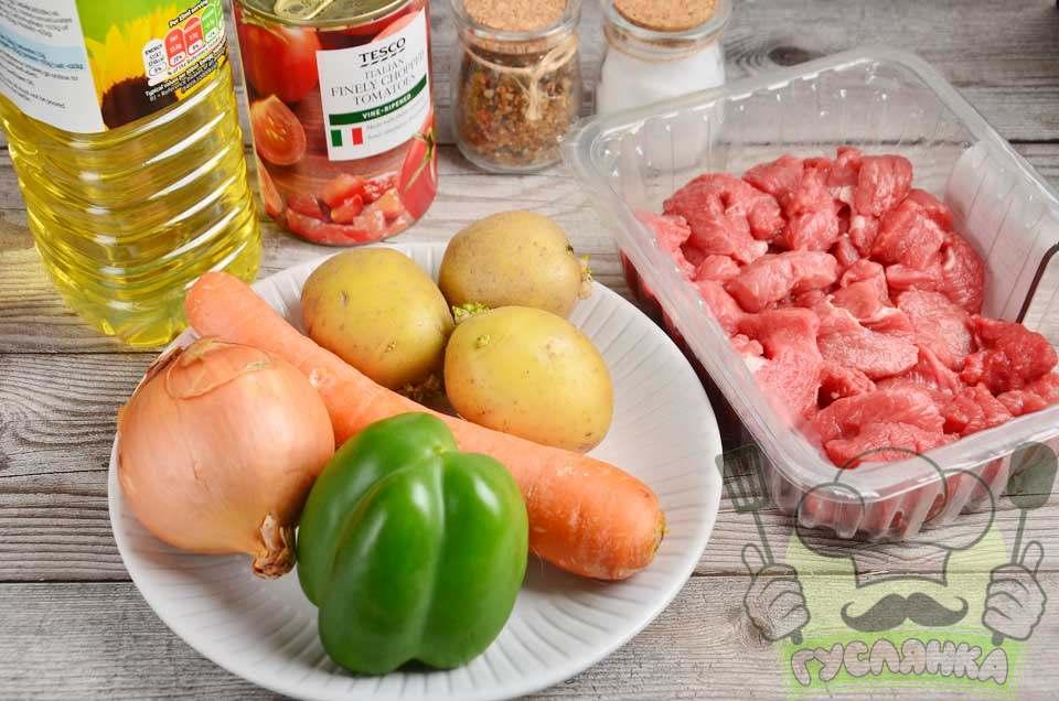для приготування угорського супу-гуляшу в мультиварці мені потрібні такі інгредієнти