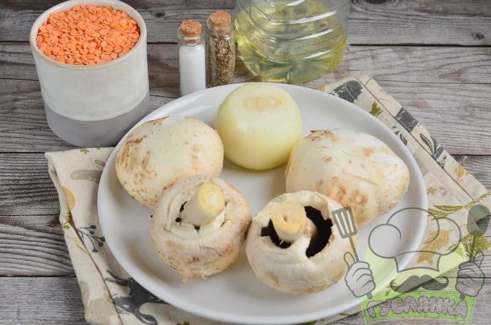 для приготування червоної сочевиці з грибами мені потрібні такі продукти