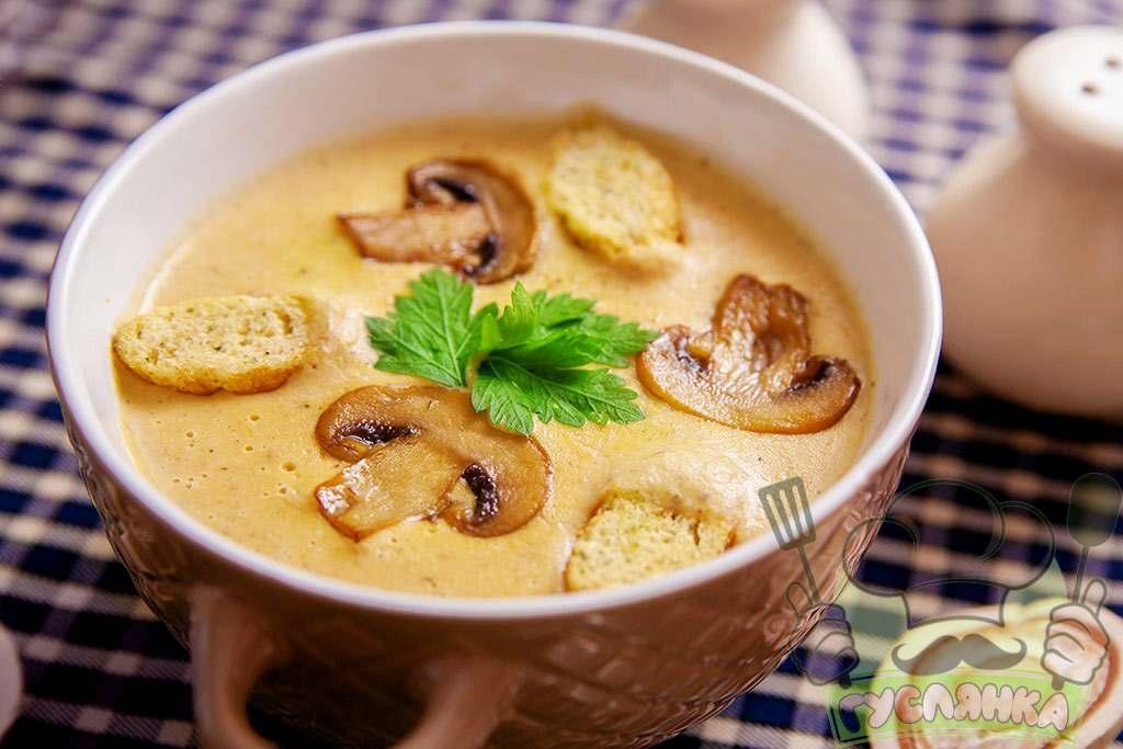 Грибний суп пюре з плавленим сиром