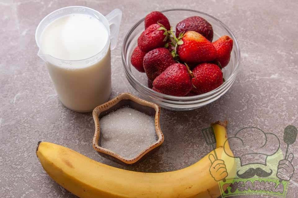 для приготування молочного смузі з полуницею і бананом мені потрібні такі продукти