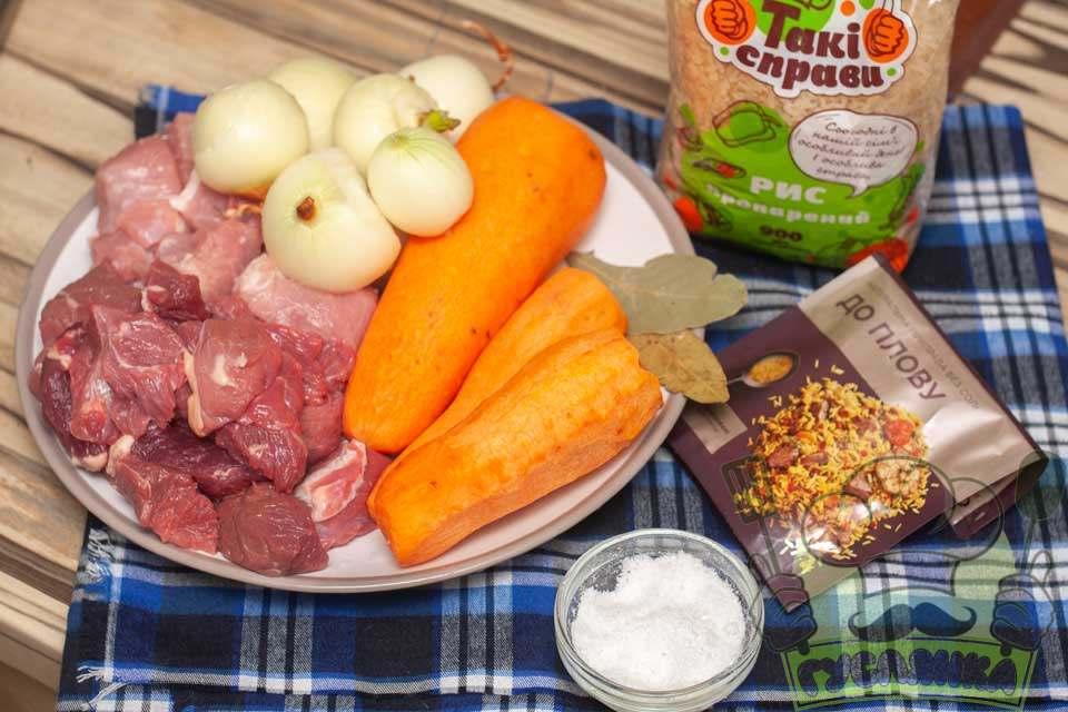 для приготування плову зі свининою та яловичиною в духовці мені потрібні такі інгредієнти