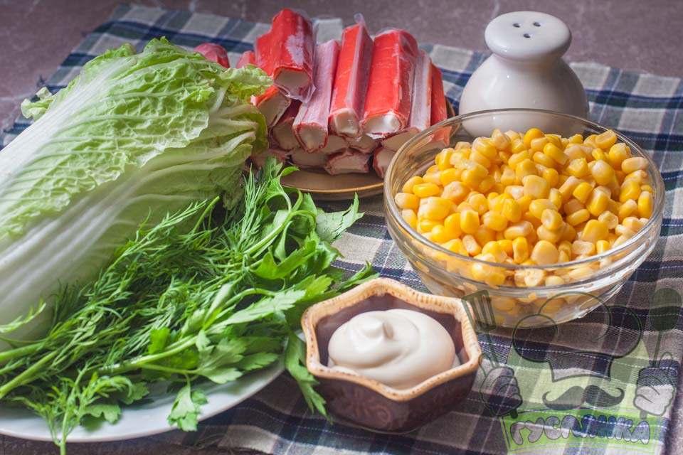 щоб приготувати салат із крабових паличок і пекінської капусти мені потрібні такі продукти