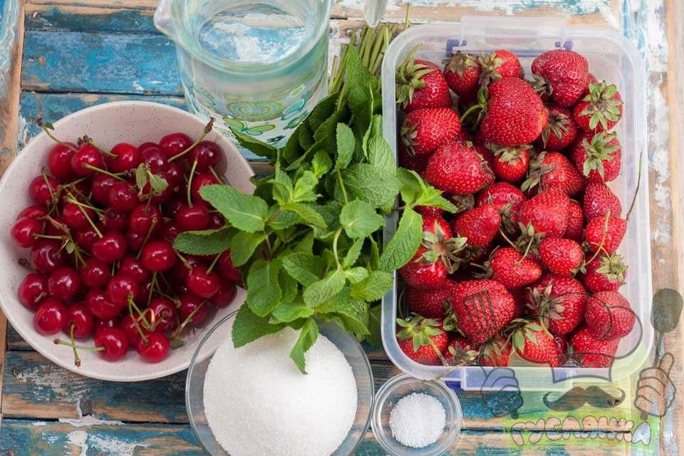 для приготування компоту з полуниці, вишень та м'яти мені потрібні такі інгредієнти