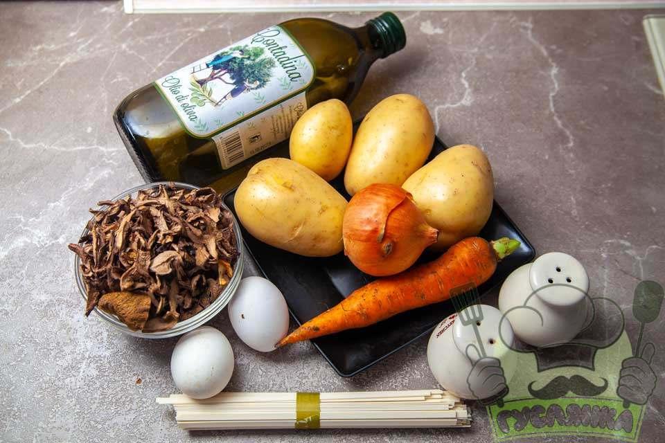 для приготування грибної юшки з сушених грибів з локшиною та сметаною мені потрібні такі продукти
