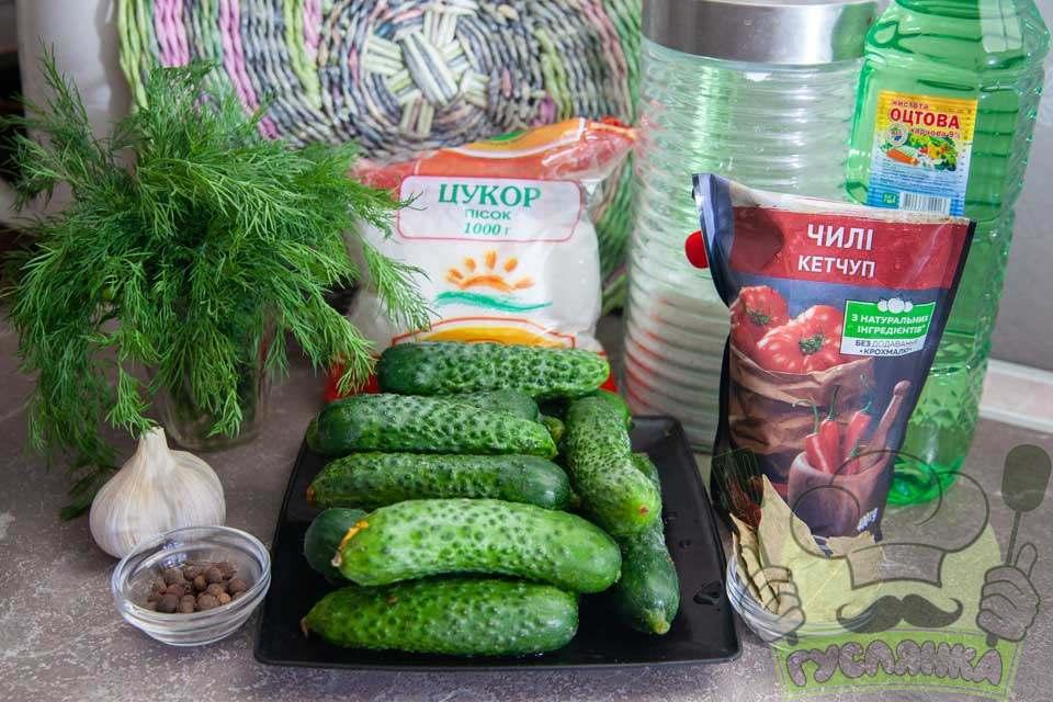 для приготування пікантних огірків у кетчупі чилі на зиму мені необхідні такі інгредієнти